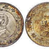 孙中山像开国纪念壹圆银币二枚,分别为PCGS AU58、MS63