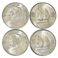 民国二十三年孙中山像背帆船壹圆银币二枚/PCGS MS63、MS64