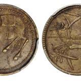 四川五文型马兰黄铜币/PCGS AU Detail
