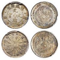 福建省造光绪元宝库平三分六厘银币、光绪二十四年北洋机器局造半角银币各一枚/PCGS AU Detail