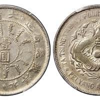 光绪二十四年北洋机器局造壹圆银币/PCGS XF45