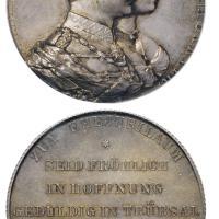 1888-1918年普鲁士威廉二世银婚纪念银章/PCGS SP64