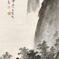 溥心畬 溪山烟雨