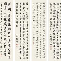 傅增湘、俞陛云、高毓浵、郭则沄 玉堂清贵书法四屏
