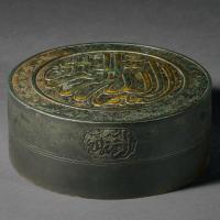 明正德 铜鎏金阿拉伯文大盖盒