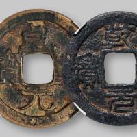 唐代、宋代古钱币一组四枚