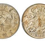 宣统三年大清银币带点版壹圆/PCGS AU Detail