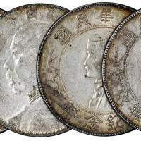 民国时期银币一组四枚