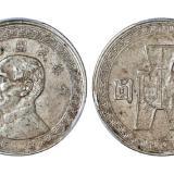 民国三十年孙中山像背布图半圆镍币/PCGS AU55