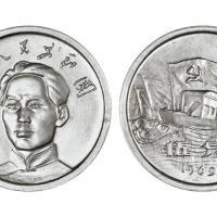 1969年第二版人民币硬分币毛泽东像未采用稿试铸样币伍分/PCGS SP66