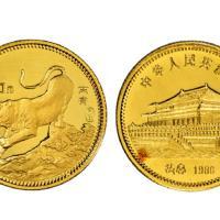 1986年丙寅虎年生肖纪念金币