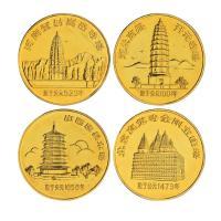 1984年中国古塔纪念铜章四枚全套