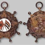 1912年黎元洪像背双旗武汉纪念章