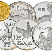 1988-1997年中国纪念金银币六枚