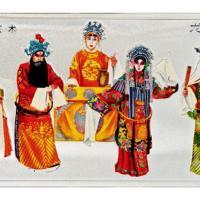 2000年中国京剧艺术龙凤呈祥彩色纪念银币