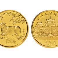 1991年辛未羊年生肖纪念金币