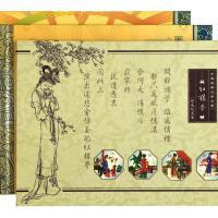 2000-2005年中国古典文学名著彩色纪念银币八枚