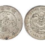 湖北省造宣统元宝库平七钱二分银币/PCGS UNC Detail