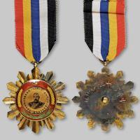 民国十三年王承斌赠纪念章