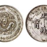 己亥江南省造光绪元宝库平一钱四分四厘银币二枚