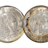民国二十一年云南省造双旗贰角银币四枚