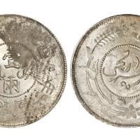民国六年迪化银圆局造壹两银币/PCGS UNC Detail