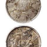 光绪二十四年奉天省造一角银币/PCGS AU55