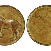天津造币厂二十文型马钱单面黄铜币