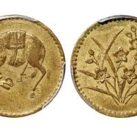 四川五文型马兰黄铜币/PCGS AU58