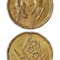 四川五文型马兰黄铜币/PCGS MS63