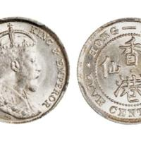 1904年香港五仙银币/PCGS MS66