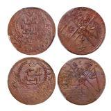 新疆伪东土当红钱十文铜币二枚/均PCGS AU55