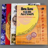 香港重要钱币拍卖会目录四册