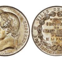 1867年拿破仑三世像纪念银章
