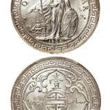 """1909年香港""""站人""""壹圆银币/PCGS MS64"""