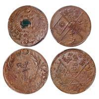 新疆伪东土当红钱十文、二十文铜币各一枚/均PCGS AU Detail