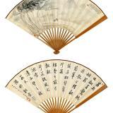 杨之光 书画合璧扇