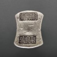 """清代湖南""""湘潭县 聚兴号""""十两砝码锭"""