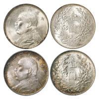 民国三年袁世凯像壹圆银币二枚/PCGS MS62、MS63
