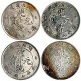 湖北省造光绪元宝、宣统元宝库平七钱二分银币各二枚