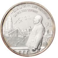 澳门回归祖国(第一组)纪念银币
