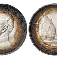 民国二十三年孙中山像背帆船壹圆银币