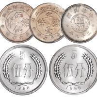 钱币一组五枚/均PCGS评级