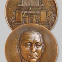 民国十八年三月十二日孙中山先生安葬纪念大型铜章