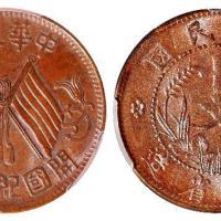 中华民国开国纪念、中华民国河南省造双旗十文铜币各一枚/PCGS MS63BN、MS61BN