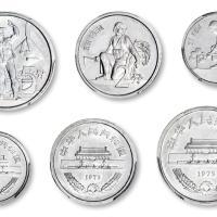 """1975年第二版人民币硬分币""""工农学""""未采用稿试铸样币1分、2分、5分各一枚/PCGS SP65、SP64、SP65"""
