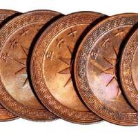 民国二十六年党徽布图壹分铜币十枚