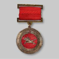 1959年吉林省工业交通先进生产者暨先进单位代表会议纪念章