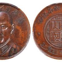 民国二十六年蒋委员长肖像铜质纪念章/PCGS UNC Detail