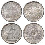 民国十七年、二十年福建省造黄花冈纪念币贰角银币各一枚/均PCGS MS62